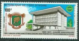 Cote D'ivoire , Yvert PA N°53 ** Neuf Sans Charnière - AZ4907 - Ivory Coast (1960-...)