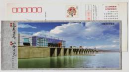 Xinglong River Hydro Control Junction,China 2011 Qianjiang Foundation For Justice Courage Advertising Pre-stamped Card - Water