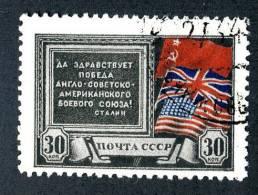11133)  RUSSIA 1943  Mi.#890  (o) - 1923-1991 USSR