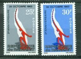 Bénin , Dahomey , Yvert N° 229/230** Neuf Sans Charnière   - Az5107 - Benin - Dahomey (1960-...)