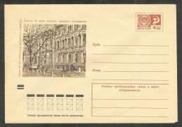 7685 RUSSIA 1971 ENTIER COVER Mint ODESSA UKRAINE INFRASTRUCTURE INSTITUTE COMMUNICATION ECONOMIC INDUSTRY 71-309 - 1970-79