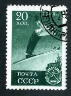 11172)  RUSSIA 1949  Mi.#1409  (o) - 1923-1991 URSS