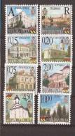 1999 X  111-18  BOSNIA  REPUBLIKA SRPSKA  DEFINITIVE TURISMO NEVER HINGED - Bosnie-Herzegovine