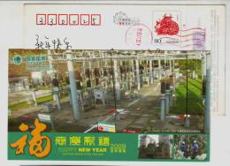 Huangli 220KV Transformer Substation,CN09 State Grid Yong´an Electric Power Supply Company Advertising Pre-stamped Card - Electricité