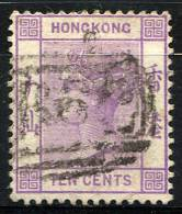 HONG KONG 1880 Wmk CC Perf.14 - Yv.31 (Mi.33, Sc.14) Used (perfect) VF - Hong Kong (...-1997)