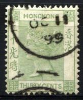 HONG KONG 1891 Wmk CA Perf.14 - Yv.44 (Mi.45, Sc.47) Used (perfect) VF - Hong Kong (...-1997)