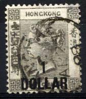 HONG KONG 1898 - Yv.61 (Mi.54 II, Sc.70) Used (perfect) VF - Hong Kong (...-1997)