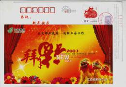 Lion Dancing,flower,China 2009 Jiangxi Post Labor Union New Year Greeting Advertising Pre-stamped Card - Costumes