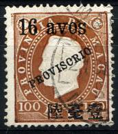 MACAU (Macao) 1894 Perf.13.5 - Yv.66a (Mi.54C, Sc.64b) Used (perfect) Rare - Macao