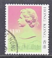 Hong Kong 498  Type I   (o) - Hong Kong (...-1997)