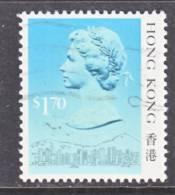 Hong Kong 499  Type I   (o) - Hong Kong (...-1997)