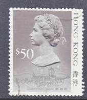 Hong Kong 504  Type I   (o) - Hong Kong (...-1997)