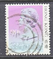 Hong Kong 495a  Type II   (o) - Hong Kong (...-1997)