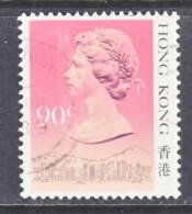 Hong Kong 496a  Type II   (o) - Hong Kong (...-1997)