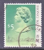 Hong Kong 501a  Type II   (o) - Hong Kong (...-1997)