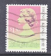 Hong Kong 498b   (o)  Date 1989 - Hong Kong (...-1997)