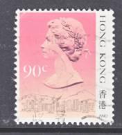 Hong Kong 496c   (o)  Date 1990 - Hong Kong (...-1997)