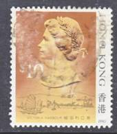 Hong Kong 502c   (o)  Date 1990 - Used Stamps