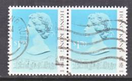 Hong Kong 499 D   (o)  Date 1991 - Used Stamps