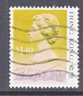 Hong Kong 532  (o)  1990 Issue - Used Stamps
