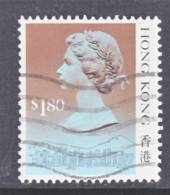 Hong Kong 533  (o)  1990 Issue - Used Stamps