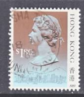 Hong Kong 533a  (o)  Date 1989 - Used Stamps
