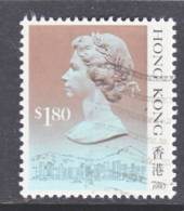 Hong Kong 533 B  (o)  Date 1990 - Used Stamps