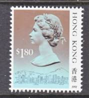 Hong Kong 533 C  (o)  Date 1991 - Hong Kong (...-1997)