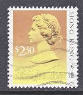 Hong Kong 593  (o)   1991 Issue - Used Stamps