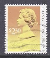 Hong Kong 593  (o)   1991 Issue - Hong Kong (...-1997)