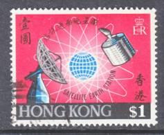Hong Kong 252  (o) - Hong Kong (...-1997)