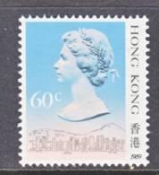 Hong Kong 493 A  * - Hong Kong (...-1997)