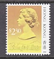 Hong Kong 593   Type  II  **   1991 Issue - Hong Kong (...-1997)