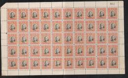 China.# 347. Type 2.MNH.Sheet Of 50. SCV 900.00 - Cina