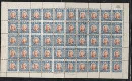 China.# 360. Type 3.MNH.Sheet Of 48 SCV 216.00. - Cina