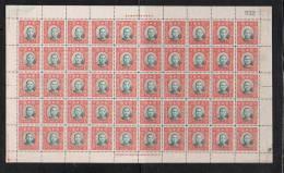 China. # 361. MNH.Type 3. Sheet Of 50. SCV 137.50 - Cina
