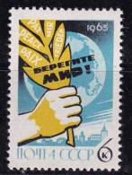 Russie 1965 N°Y.T. :  2982 ** - 1923-1991 URSS