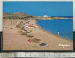 Greece Griechenland Zante Agios Nikolaos Bassilika - Greece