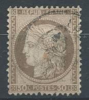 Lot N°21311   Variété/n°56, Oblit Cachet à Date, Tache Blanche Face Au Haut Du Frond Et Sous Le Menton, Fond Ligné - 1871-1875 Ceres