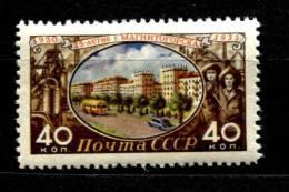 Russia 1955  Mi 1794  MNH OG ** - Neufs