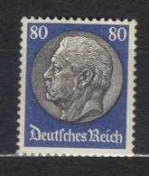 AP128 - GERMANIA IMPERO 1932 ,  80 Pf Verde N. 460  ***  MNH - Germania