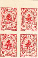 Lebanon,final Proof Of The Cedar 1946, 5 Piastres In Red Color As Issued- No Gum Bloc Of 4- Scarce-SKRILL PAY.ONLY - Lebanon