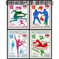 2012 KOREA OLYMPIC GAME 4V - Summer 2012: London