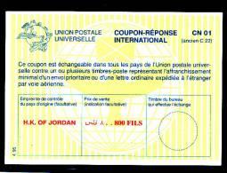 Jordanien / Jordan - Type 29 , 800 FILS - Antwortschein , Reply Coupon Reponse , IRC , IAS - Jordanie