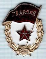 Pin's Soviétique CCCP - Badges