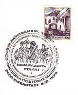 DV 1470) Eisenstadt 1978: Ukraine Zu Gast Im Burgenland; Volksmusiker - Music