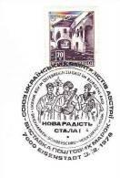 DV 1471) Eisenstadt 1978: Ukraine Zu Gast Im Burgenland; Volksmusiker - Music