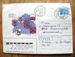 Cover Sent In Belarus, Rubber Cancel 5 , Coat Of Arms - Belarus