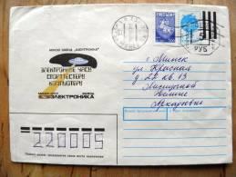Cover Sent In Belarus, Rubber Cancel 5 , Factory Of Electonic - Belarus