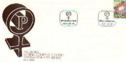 RSA 1981 Cover Phalaborwa Mining Mint #1452 - Minerals